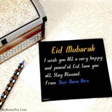 Best Ever Happy Eid Greetings