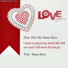 Love You Card With Name