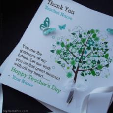 Teachers Day Wish Card With Name