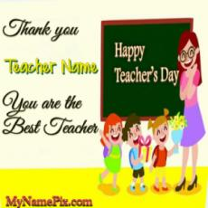 Thank You Teacher Wish Card For Best Teacher With Name