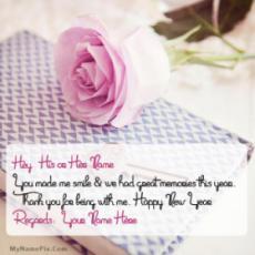 Thanks New Year Wish