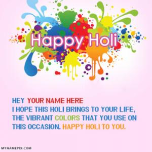 Amazing Happy Holi Greeting Card With Name