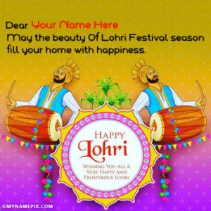 Best Happy Lohri Wishes With Name