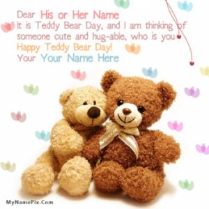 Best Teddy Bear Day Wish With Name