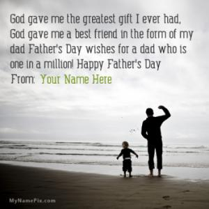 Fathers Day Wish With Name
