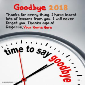 Goodbye 2018 Hello 2019 - Happy New Year