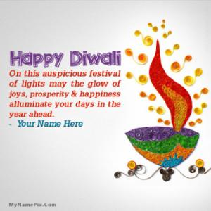 Happy Diwali Wish With Name
