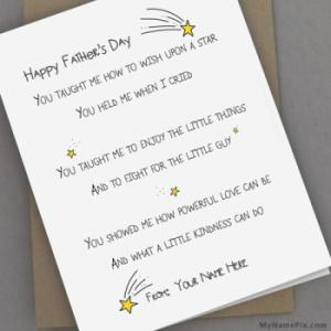 Happy Fathers Day With Name