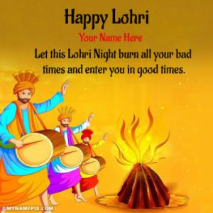 Happy Lohri 2018 Images And Wishes