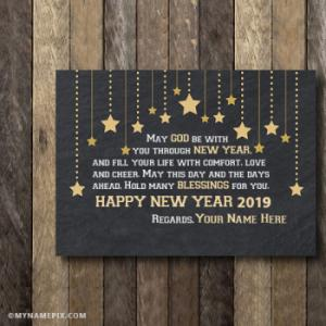 Happy New Year Cards 2019 With Name