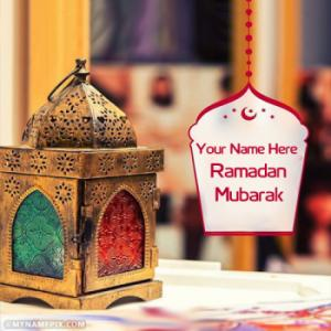 Happy Ramadan Mubarak Wishes With Name
