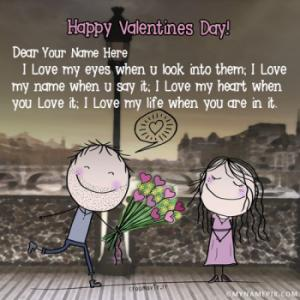 Happy Valentines Day 2018 With Name