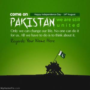 14th August Independence day Pakistan With Name