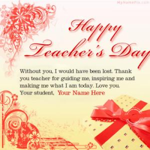 Happy Teachers Day Wish With Name