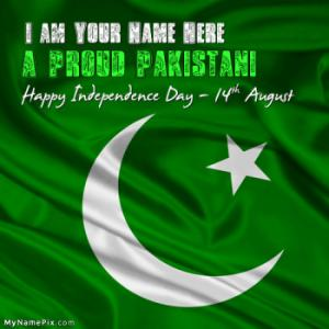Pakistan Independence Day 2016 With Name