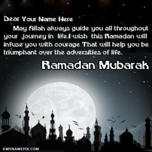 Ramadan Mubarak Greetings 2017 With Name