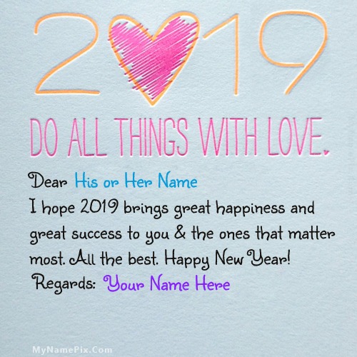 New Year 2019 Wish With Name
