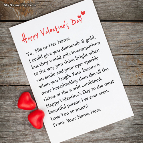 Best Happy Valentine Wish With Name