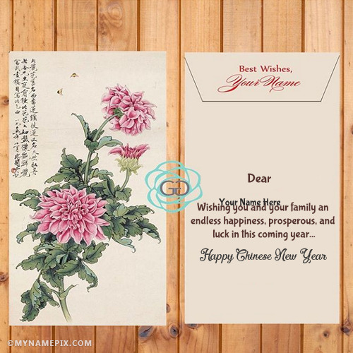 Best Wishes Chinese New Year Cards With Name