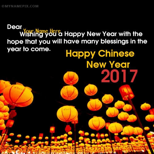 Happy Chinese New Year 2017 Wishes With Name