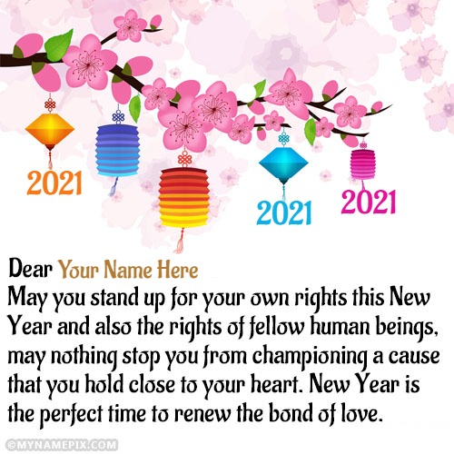 Happy New Year 2020 Wishes With Name