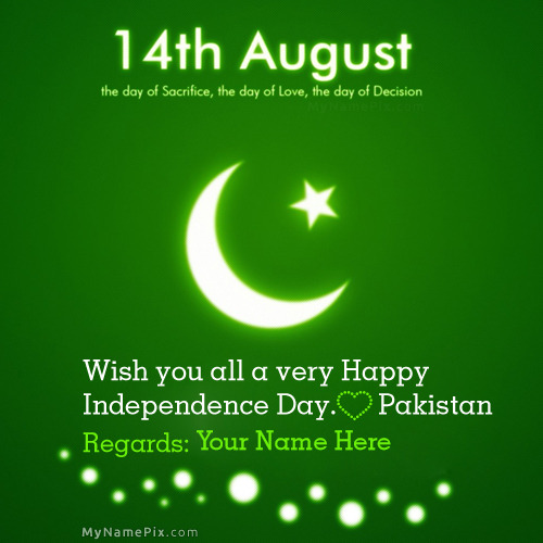 14th August 2016 Pakistan With Name