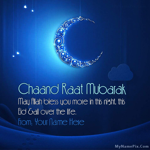 Chaand Raat Mubarak With Name
