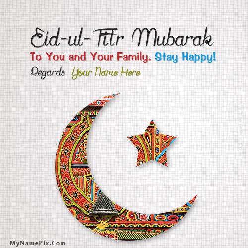Eid ul Fitr Wish Card With Name