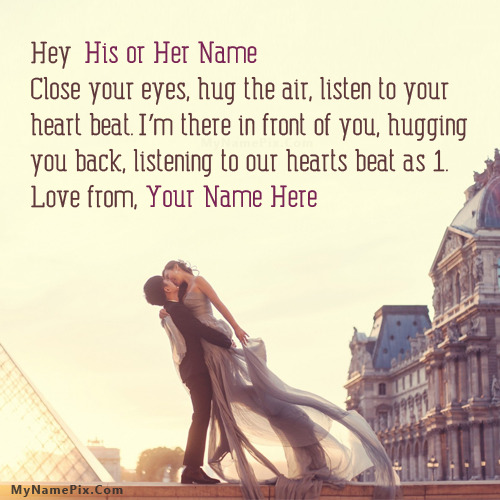 Romantic Hug Day Wish With Name